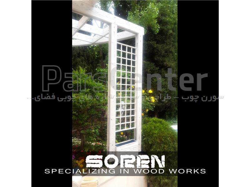 پروژه ی چوبی واقع در محمودیه تهران