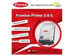 اینورتر خورشیدی Fronius Primo 3.0-1