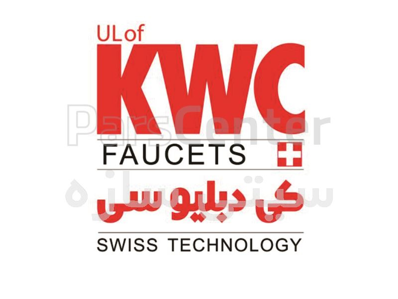 شیرآلات توکار KWC مدل آوا