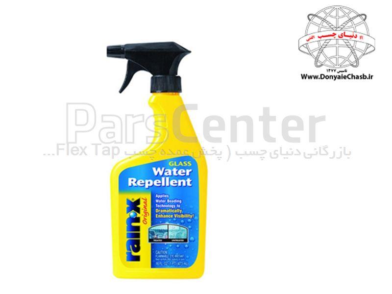 اسپری آبگریز رین ایکس GLASS Water Repellent  RAIN.X آمریکا