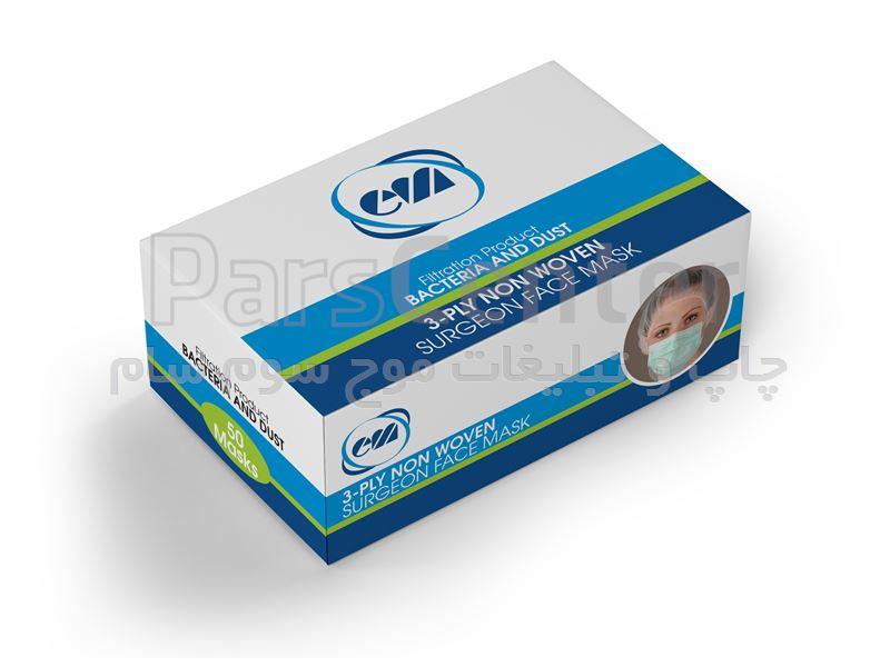 جعبه ماسک شرکت داروسازی یاسین