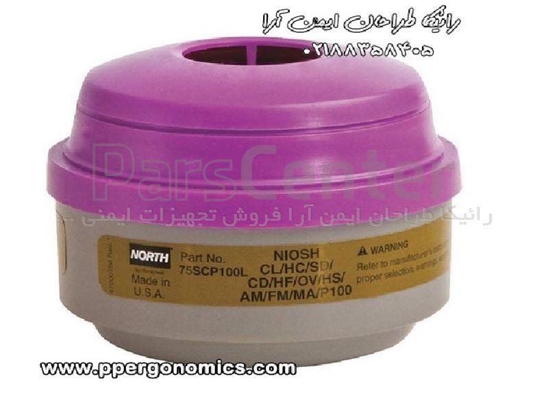 فیلتر ماسک گازها و بخارات North مدل 75SCP100 L