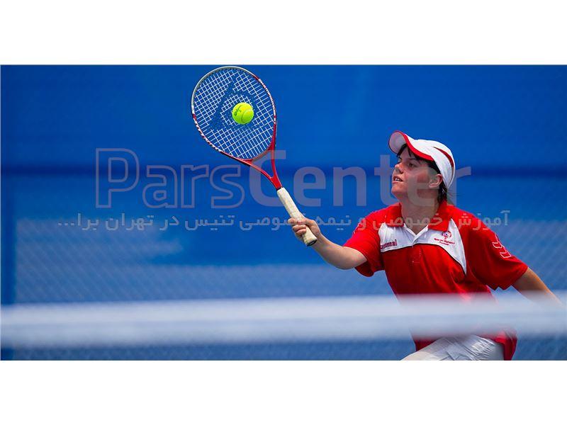 آموزش خصوصی تنیس در تهران برای بانوان در تمامی سنین