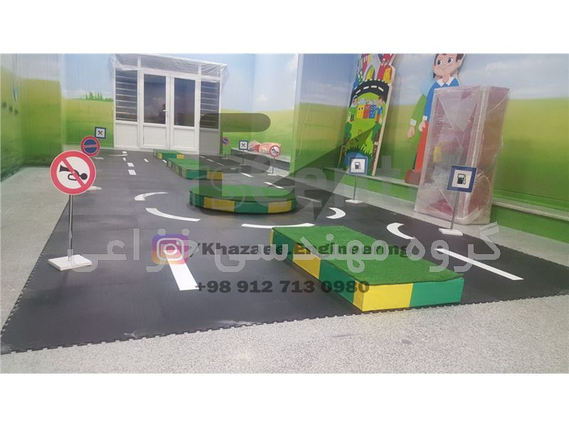 پارک ترافیک