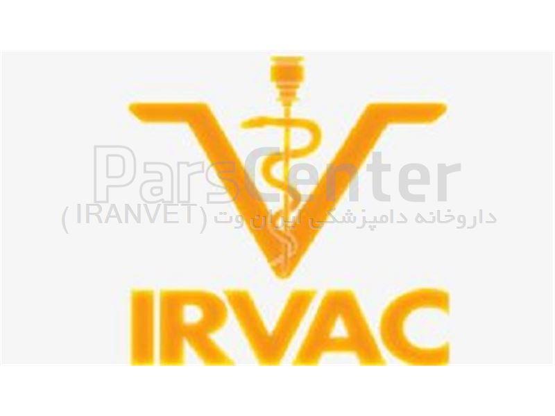 معرفی شرکت IRVAC