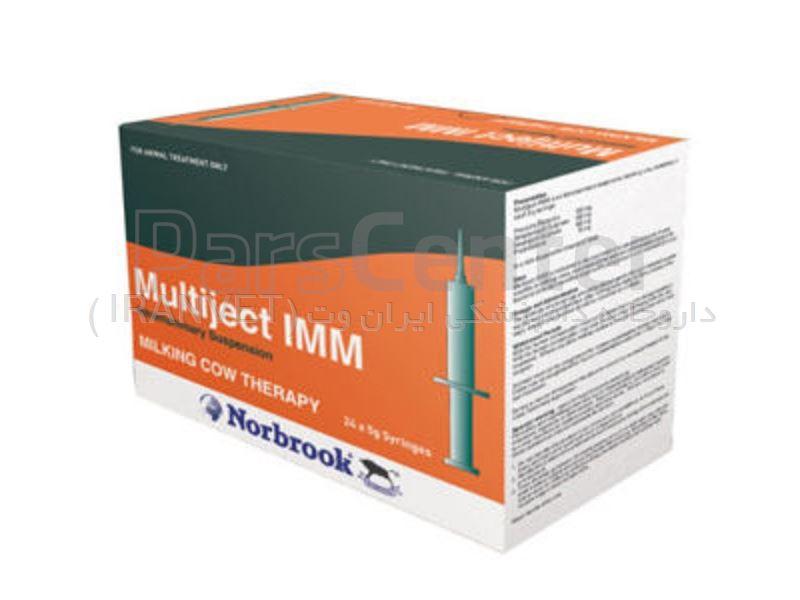 مولتی جکت آی.ام.ام | Multiject IMM