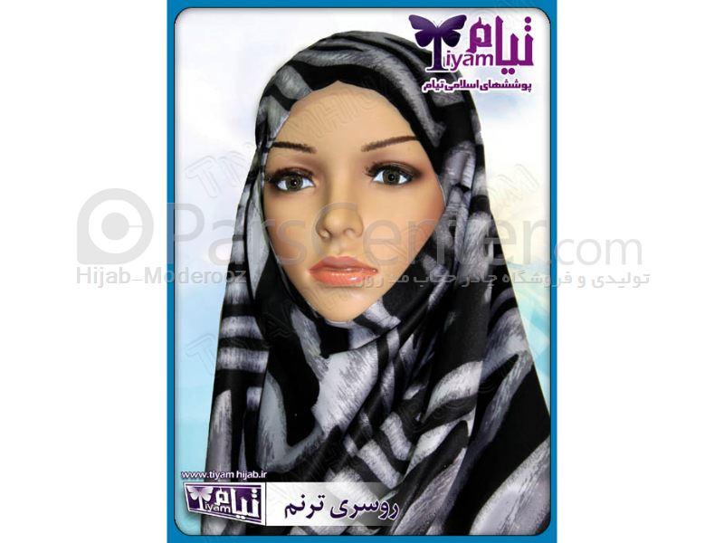 روسری ترنم