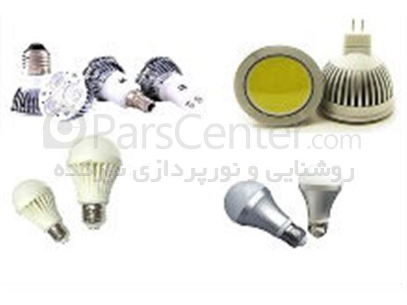 انواع لامپ و هالوژن led , smd , cob