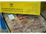 گوشت سینه منجمد مرغ کارتنی Amiranstar