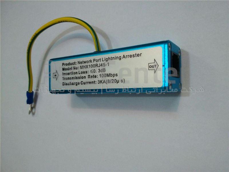 ارستر شبکه مدل POA45