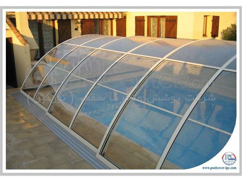 پوشش سقف استخر متحرک مدل قوسی کد PMS E01