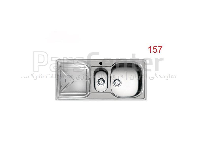 سینک توکار  اخوان مدل 157