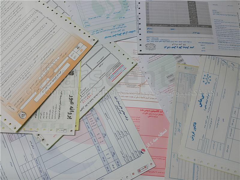 انواع کاغذ کامپیوتر و فرم پیوسته چاپی
