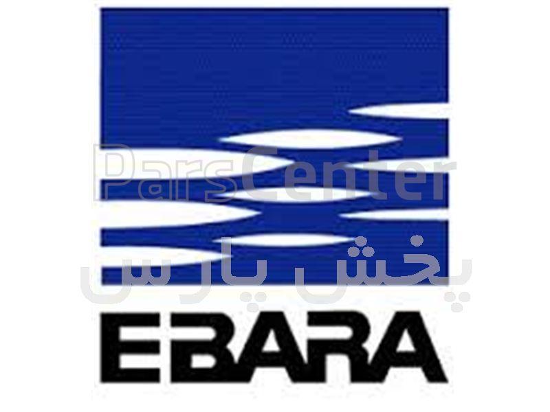 پمپ کفکش تک فاز  ابارا  ( EBARA ) ساخت ایتالیا مدل BESST 4 M (پخش پارس)