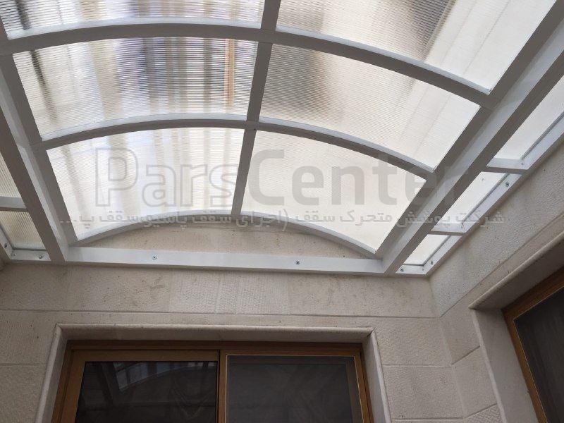 سقف پاسیو کد CDR1