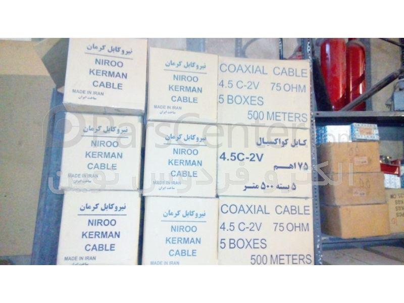 کابل انتن کواکسیال صادراتی نیرو کابل کرمان