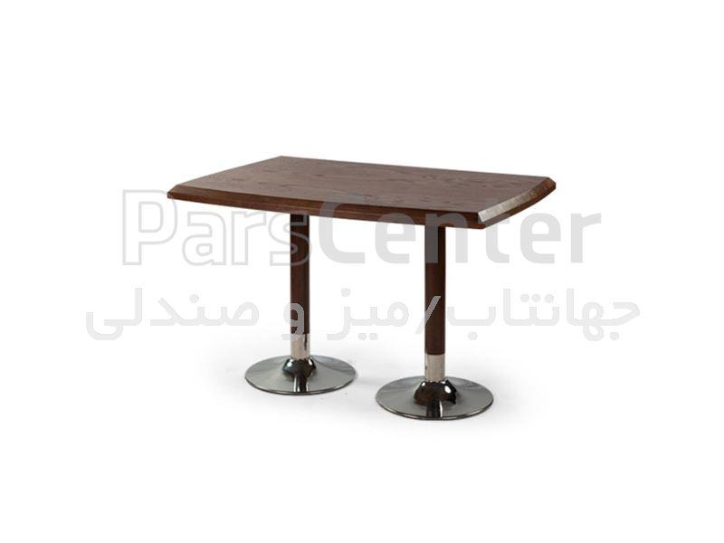 میز رستوران مدل 1036W (جهانتاب)