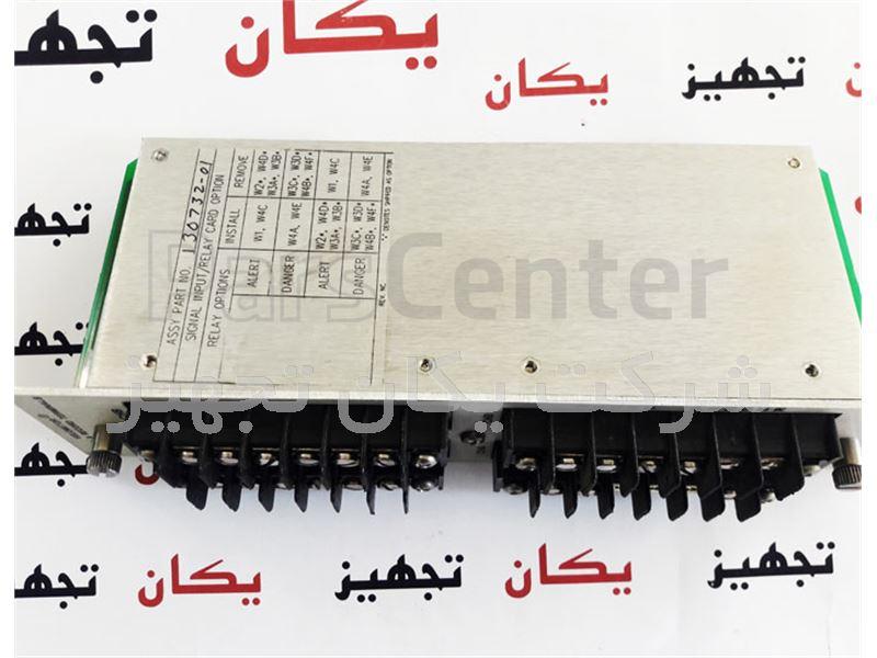 فروش و تامین کارت ورود خروج بنتلی نوادا Bently Nevada IO module Alarm Relay Output