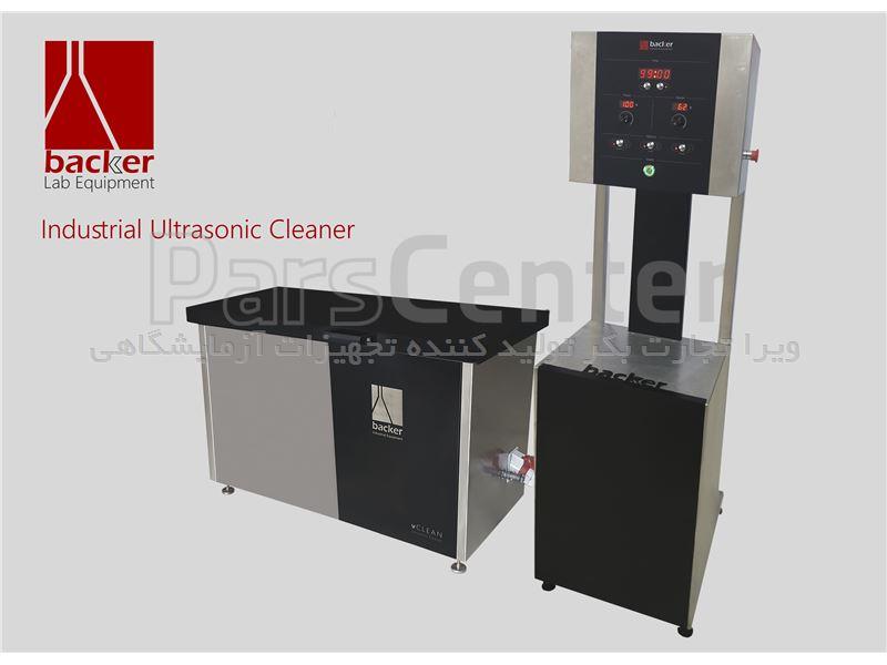 دستگاه حمام التراسونیک کلینر مدل vCLEAN1 - I500