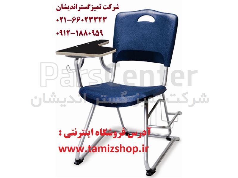 صندلی دانش آموزی دانشجویی دو نفره فایبرگلاس