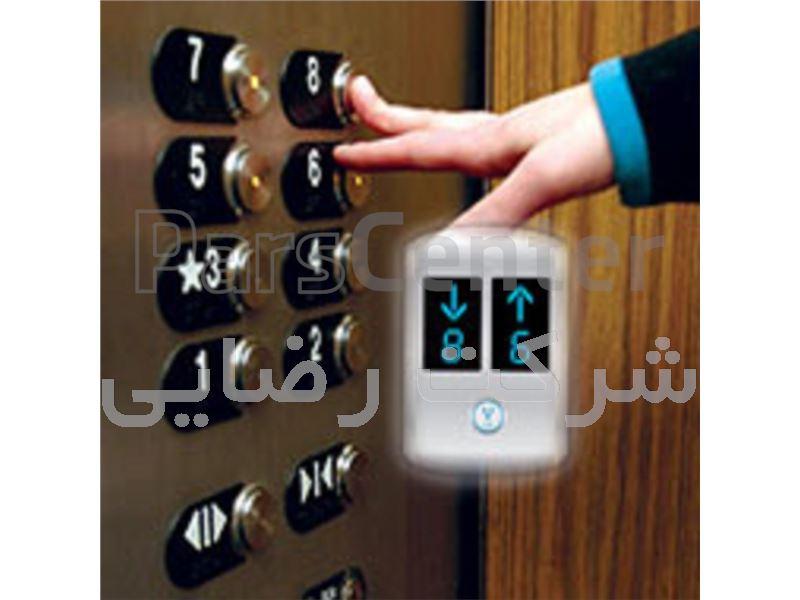 شستی یا پنل های آسانسور