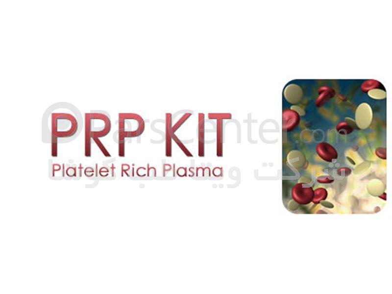 کیت PRP، سانتریفیوژ PRP