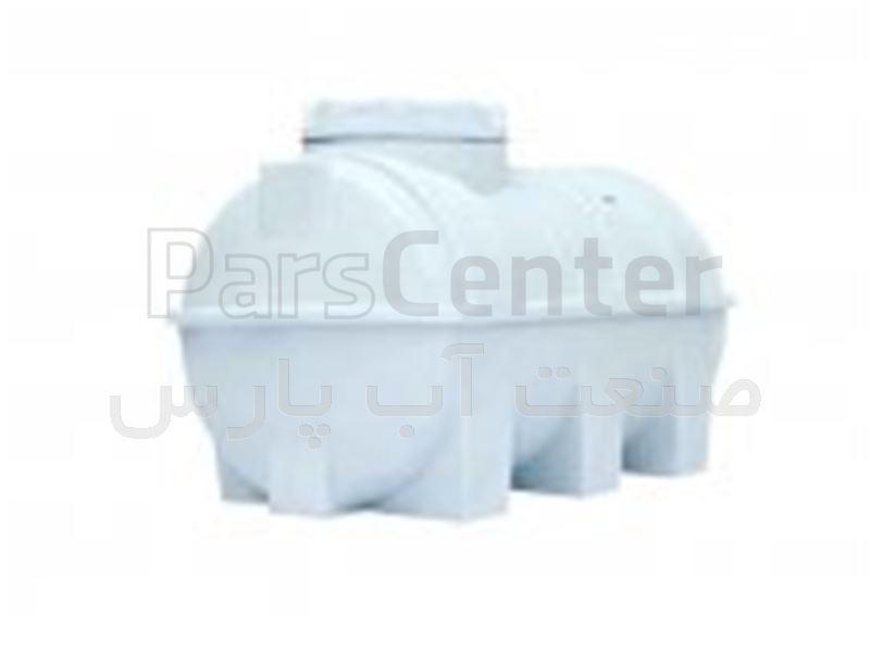مخزن پلی اتیلن 250 لیتری افقی پلاستونیک