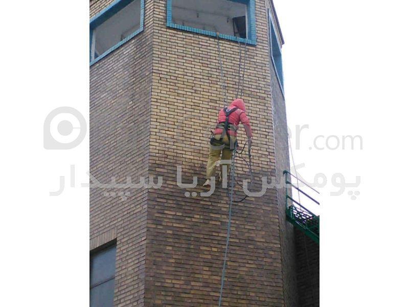 کفسابی و نماشویی تهران بزرگ
