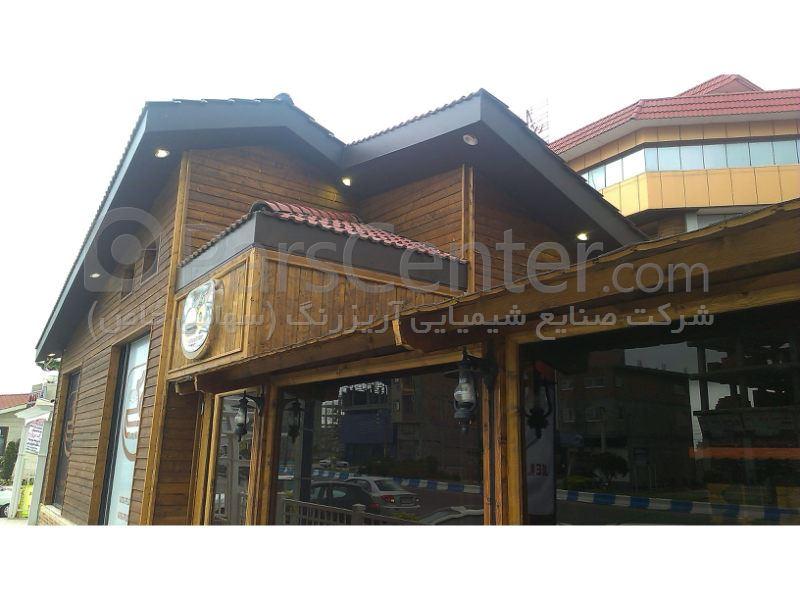 نمای چوب ، رستوران های راه چوبی _ شعبه دوم (مازنداران)