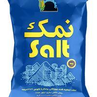 نمک خوراکی  بهداشتی