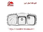 سینک ظرفشویی توکار کد 614 استیل البرز