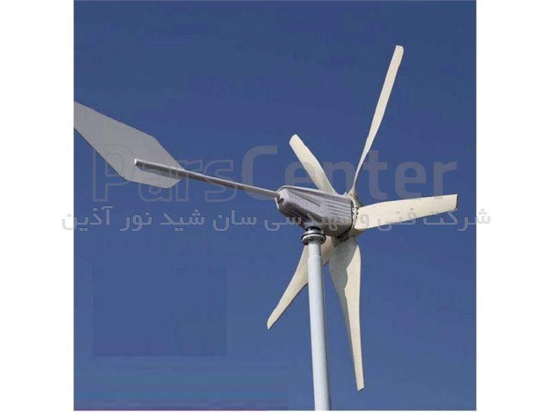 سیستم توربین بادی 1200 وات