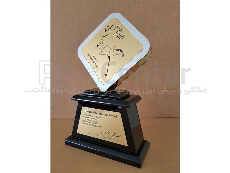 ساخت تندیس سه بعدی جایزه بین المللی همتا