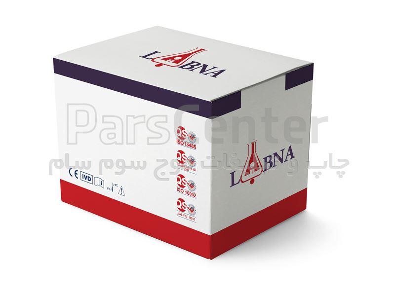جعبه کیت آزمایشگاهی شرکت labna