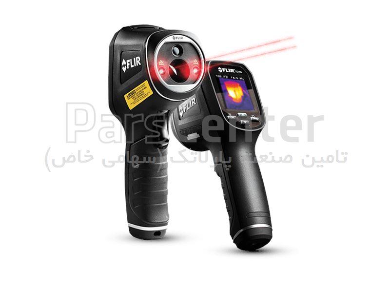 دوربین حرارتی   FLIR TG 165