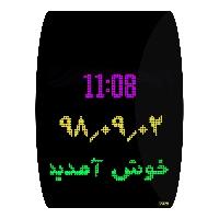 ساعت و تقویم دیجیتال بانکی
