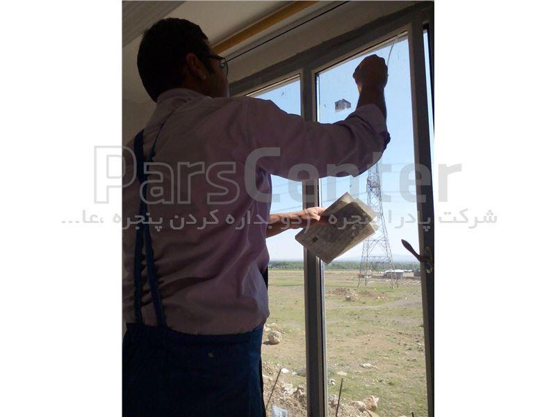 عایق بندی پنجره های آهنی قدیمی