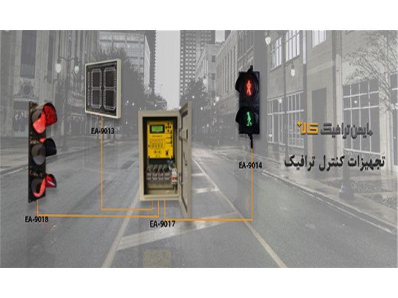 ایمن ترافیک کالا (تجهیزات ایمنی ، تجهیزات ترافیکی و تجهیزات آتشنشانی)