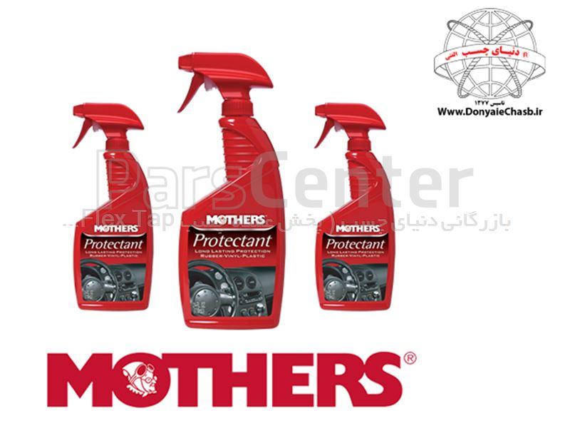اسپری داشبورد خودرو مادرز 473ML) Mothers PROTECTANT) آمریکا