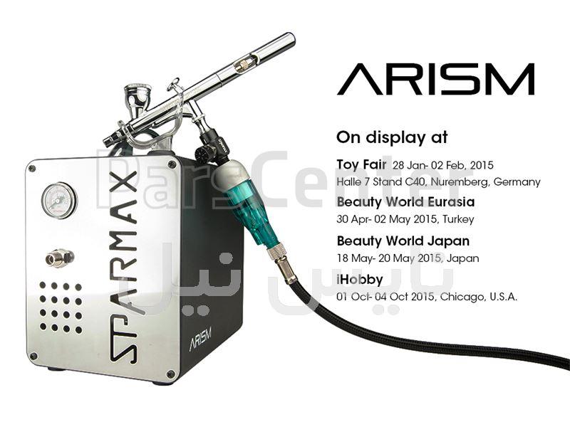 ایربراش مدل ARISM
