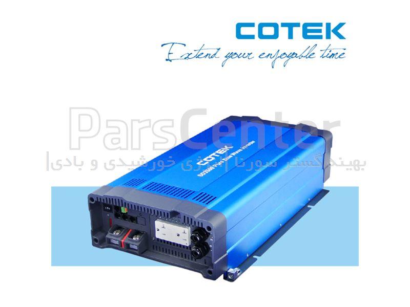 اینورتر تایوانی سینوسی  3500 وات کوتک  COTEK SD Pure Sine Wave Inverter