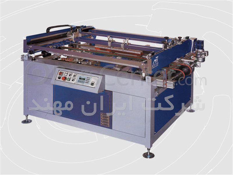 دستگاه چاپ فلت کاشی