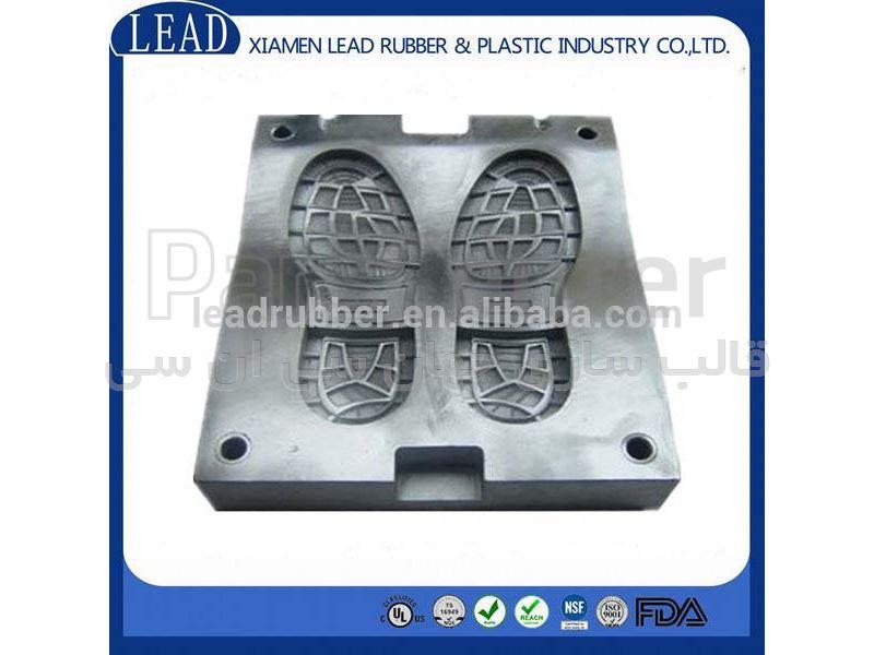 ساخت قالب زیره کفش
