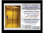 روکش استیل درب های اتوماتیک آسانسور