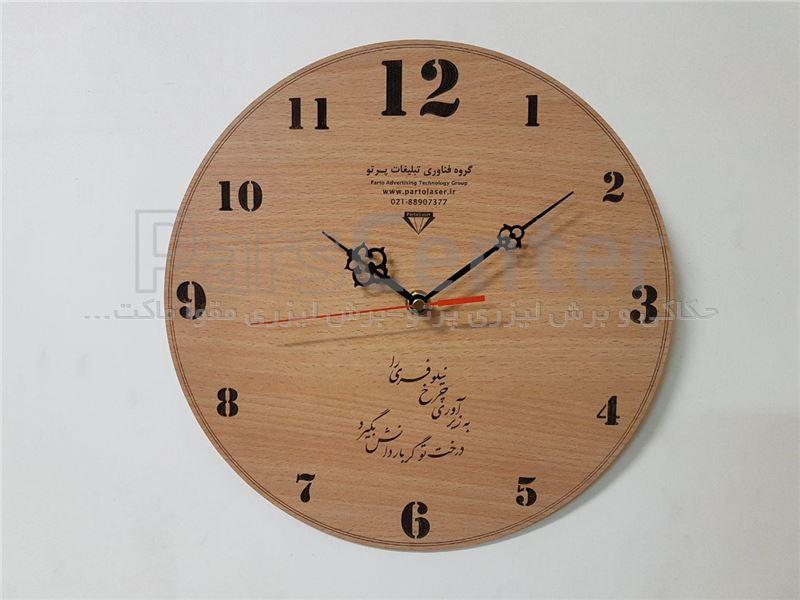 ساعت دیواری ارزان قیمت