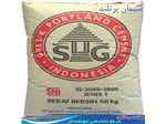 تسهیلات فروش سیمان صادراتی  ایران