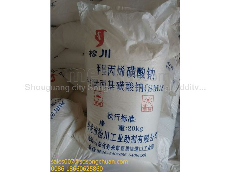 Sodium Methallyl Sulfonate(MAS/SMAS) cas:1561-92-8