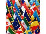 پرچمهای رومیزی