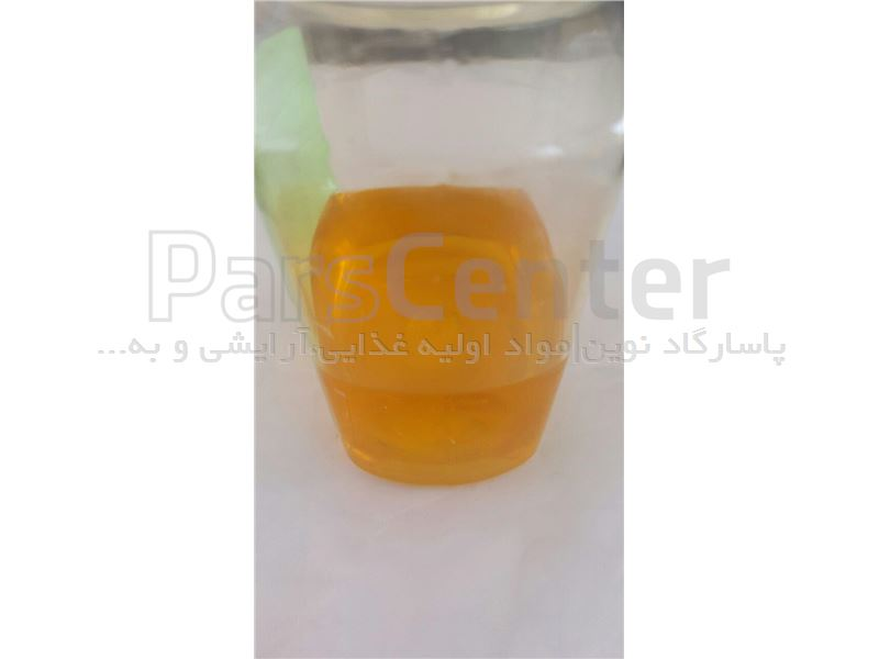فروش PEG75 Lanolin عرضه پلی اتیلن گلیکول 75 لانولین