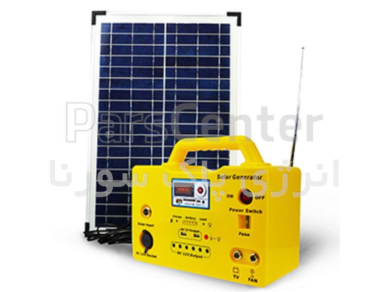 پکیج خورشیدی قابل حمل مدل SGS1220